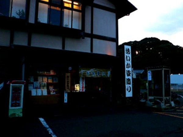shougetsu-006.jpg