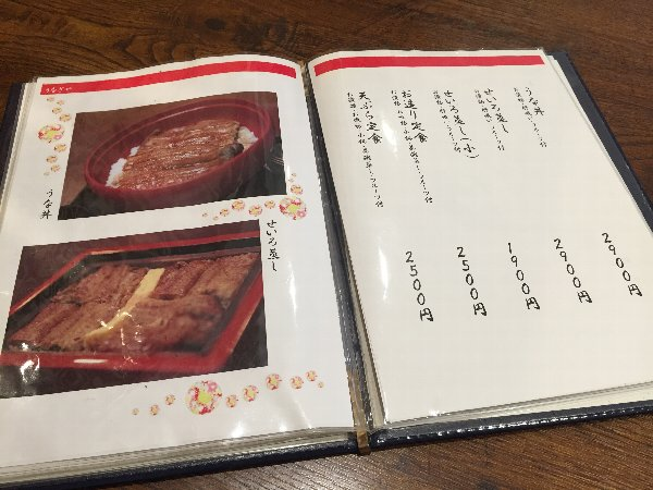 unagiya-fukui-002.jpg