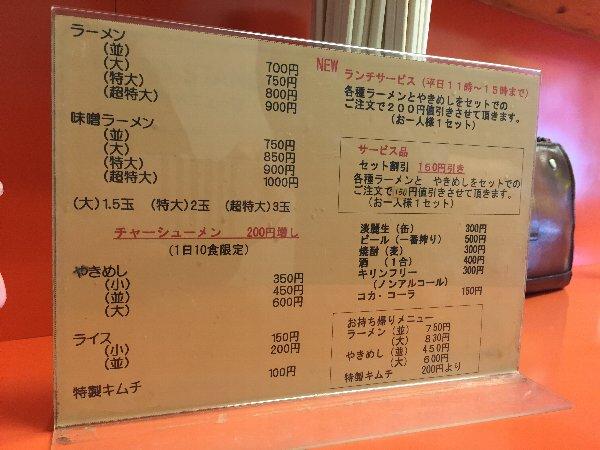 yamasan-moriyama-001.jpg