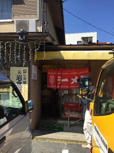 yamasan-moriyama-012.jpg