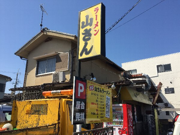 yamasan-moriyama-016.jpg
