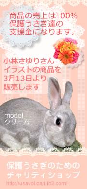 shop201603.jpg
