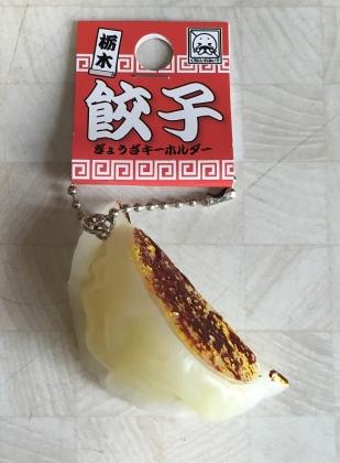 2016 0317 餃子2