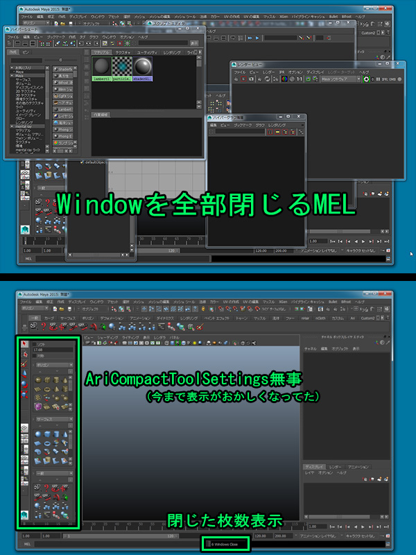 AriAllCloseWindow04.jpg