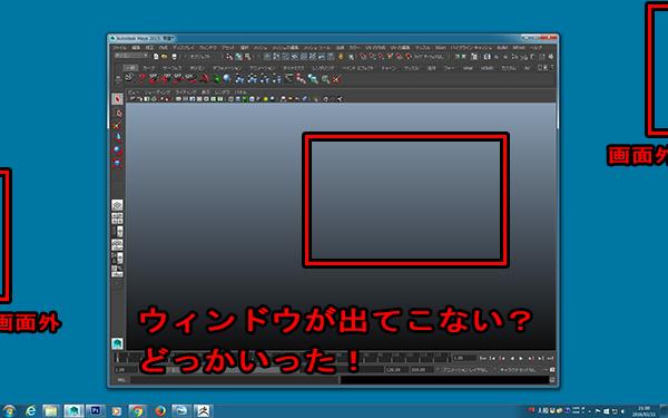 windowSide00.jpg