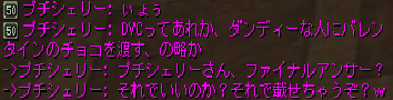 20160222005029f54.png