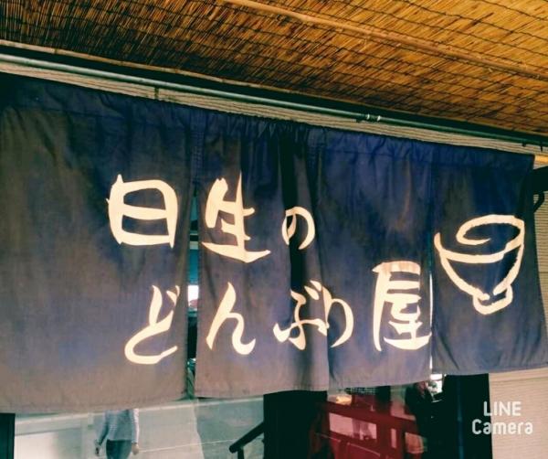 20160313練習日生丼ライド_3
