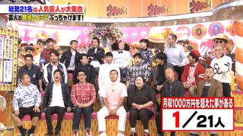 1000万円以上