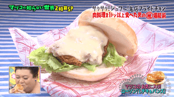 チーズチキンバーガー