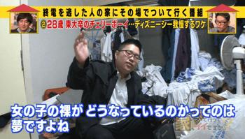 東大卒エリートの夢.