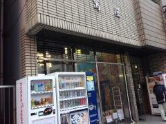 上野萬屋酒舗:外観