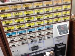 富士そば 御徒町駅前店:店内