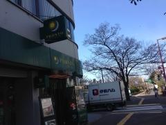 プロント 福岡赤坂店:外観