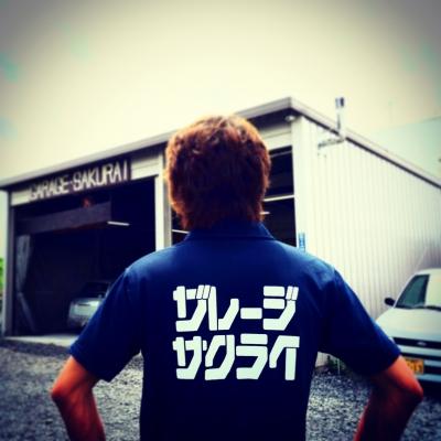 sakurai_tsunagi.jpg