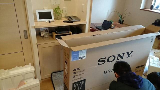 新テレビ設置