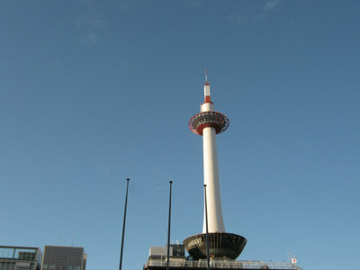 aキョウトタワー