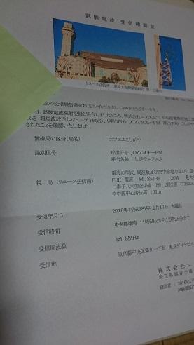DSC_0583-2_1.jpg