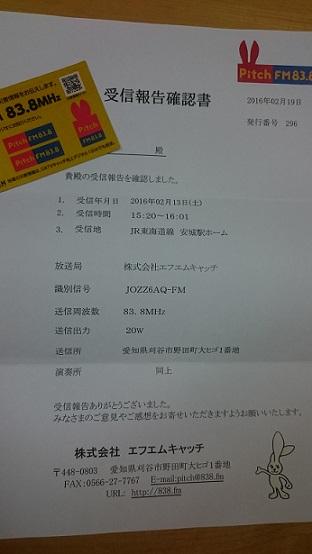 DSC_0583_2.jpg