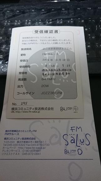 DSC_0597_2.jpg