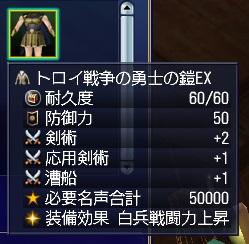 160320_006.jpg