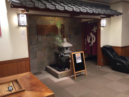 湯宿温泉 太陽館 檜香る貸切露天風呂(温泉)