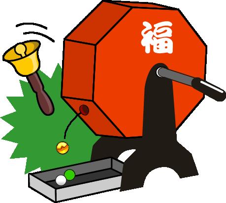 fukubiki01-003.png