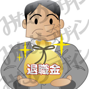 sitsugyotaisyoku_sample.jpg