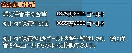 2016y03m24d_213431785.jpg