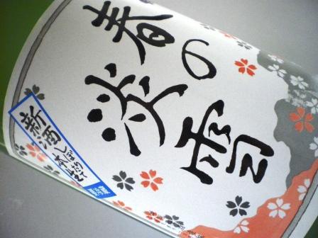 IMGP4649.jpg