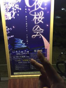 fc2blog_201604012023113f9s.jpg